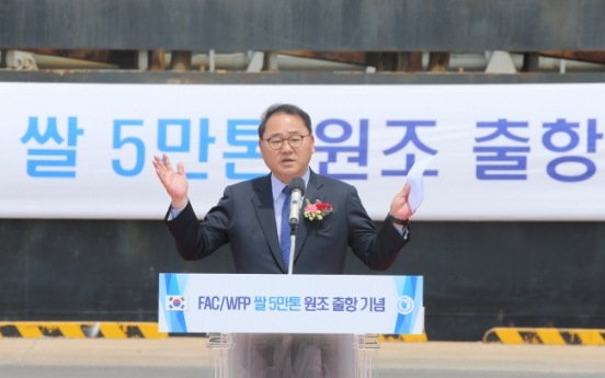S. Korea to send rice to 4 countries facing famine