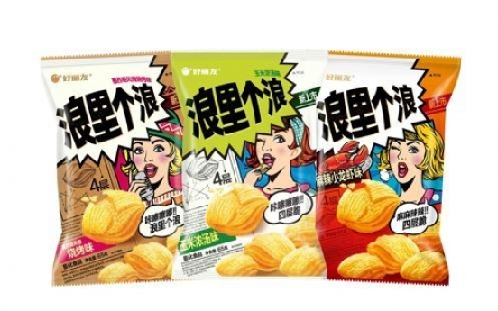 Orion's Turtle Chips named best puffed snack in China