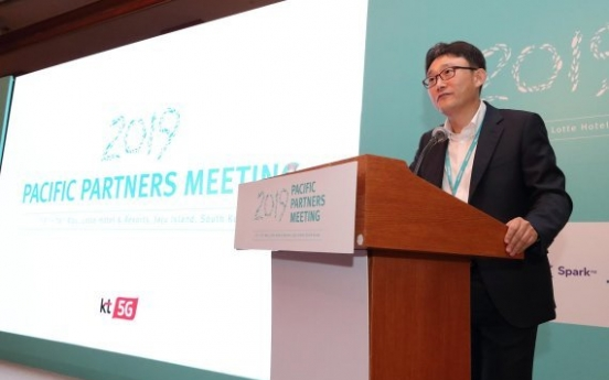 Asia-Pacific telecom giants gather in Korea on 5G