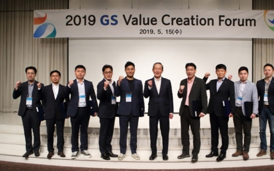 GS holds Value Creation Forum to promote innovation
