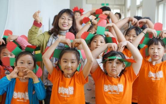 [Photo News] Korea celebrates Teachers' Day