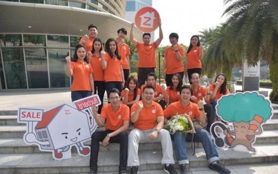 """[팟캐스트] (300) 태국정부, 스타트업 육성에 박차 / 태국스타트업 """"Zmyhome"""" 부동산시장 선진화 전략 앞세워"""