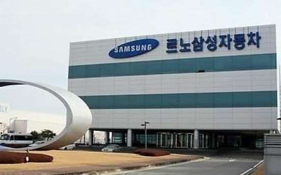 [Newsmaker] Renault Samsung, union sign tentative deal over wages