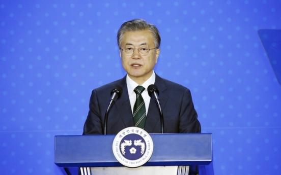 South Korea seeks to become bio-health powerhouse, invest W4tr in bio big data