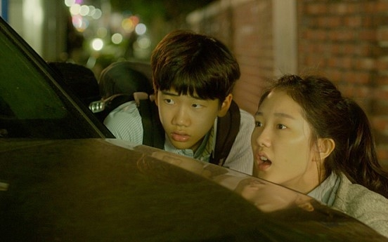 [Herald Review] 'A Boy and Sungreen,' a pleasant and loveable coming-of-age story