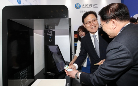 Inaugural Korea Fintech Week kicks off