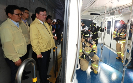 Incheon airport holds emergency response training drills