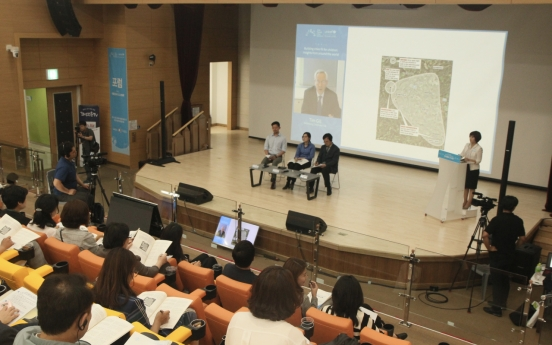 [Diplomatic circuit] UNICEF Korea holds forum on child-friendly urban planning
