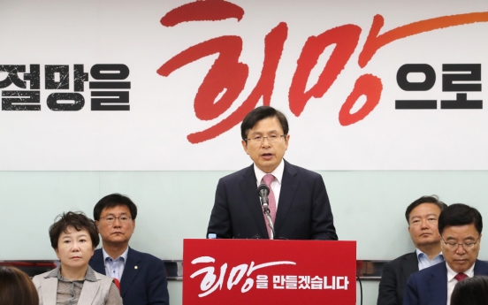 Liberty Korea Party to launch 2020 Economic Transformation Committee