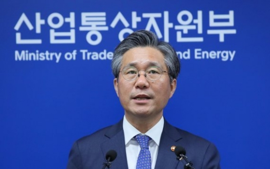 Industry minister urges Chinese companies to invest in Saemangeum