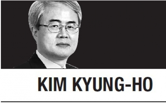 [Kim Kyung-ho] A way out of the historical trap