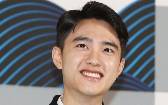 EXO's D.O. to join military in July