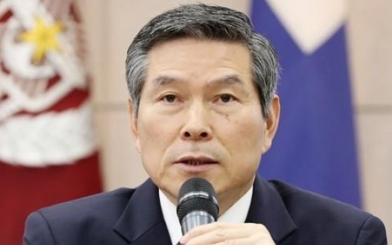 No change in Seoul-Washington shared stance on NK missile tests: minister