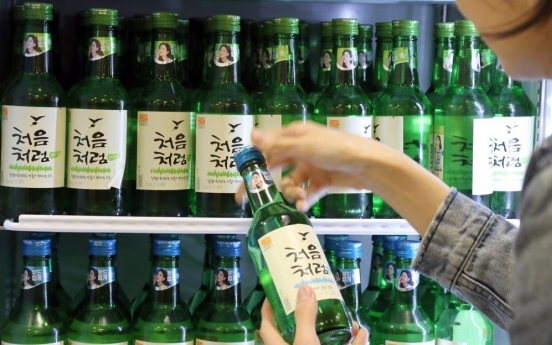 Lotte Liquor increases price of alcoholic beverages