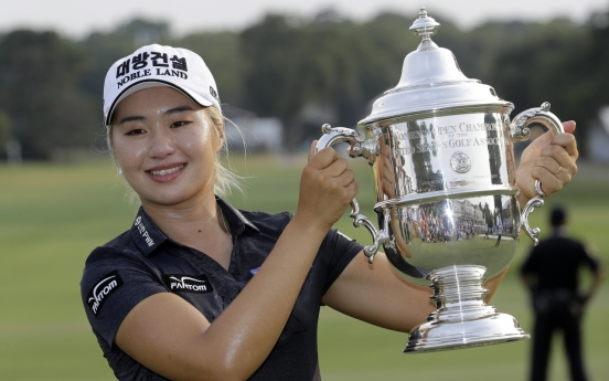 S. Korean Lee Jeong-eun wins US Women's Open for 1st LPGA title