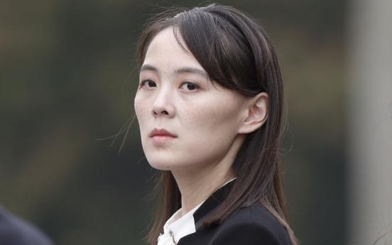 Public appearance of North Korean leader's sister dispels punishment rumors