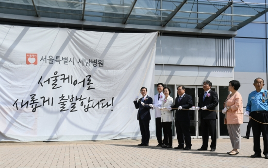[Photo News] Seoul Care opens