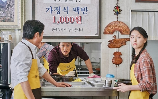 [Herald Review] 'Long Live the King' settles for cookie-cutter fun