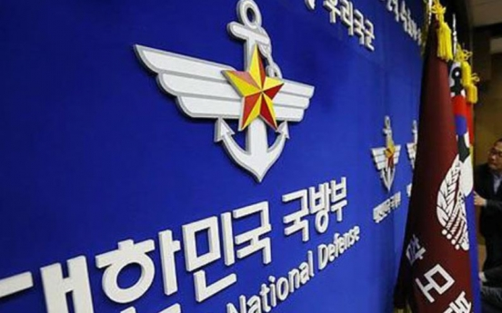 Seoul denies claims of nonparticipation in NK ship monitoring