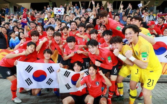 -U20월드컵- 한국, 승부차기 끝에 세네갈 꺾고 36년 만에 4강