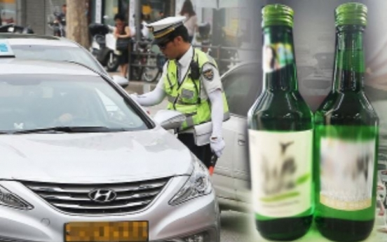 Toughened DUI law to come into effect June 25