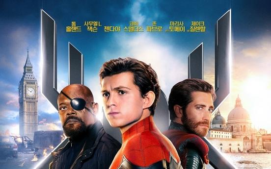 'Spider-Man' Tom Holland to visit Korea