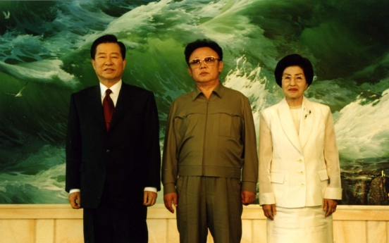 Will North Korea send condolence delegation to former first lady Lee's funeral?