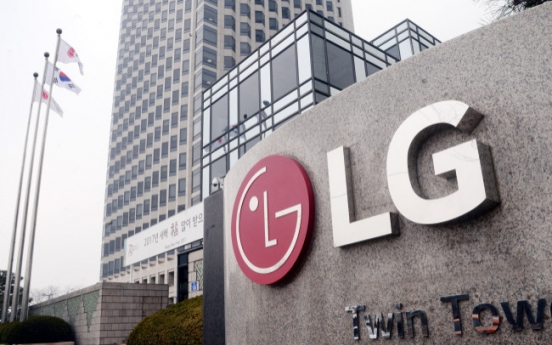 LG considers selling stakes in IT arm
