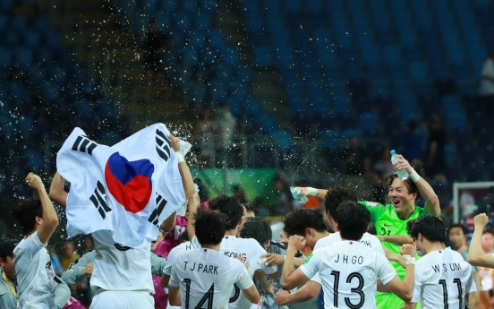 Cinderella at the show: S. Korea complete unlikely march into final