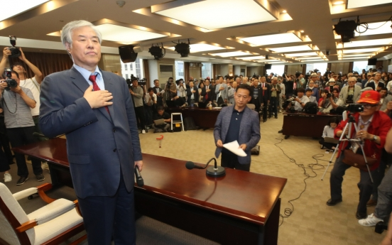 [Newsmaker] Christian group chief under fire over attack on President Moon