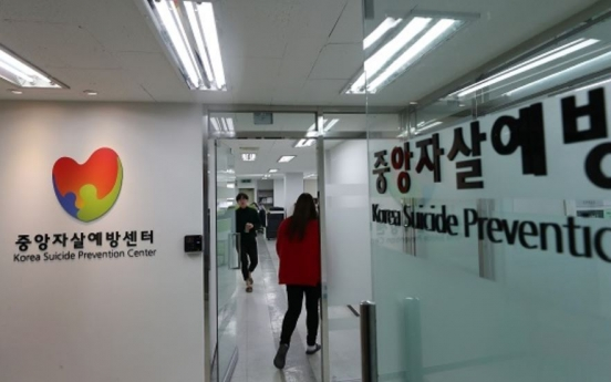 S. Korea's suicide mortality rate on decline for all age groups, except in 20s