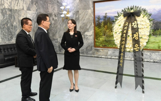 NK sends flowers, condolence letter for first lady's funeral