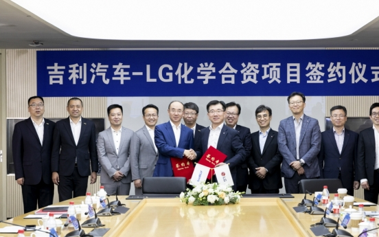 LG Chem ties up with Geely to break into China's EV market