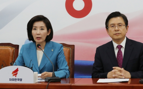 Liberty Korea Party pins parliamentary standstill on presidential office