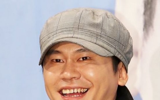 [Newsmaker] Witness accuses YG of collusion with police