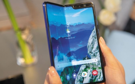 Samsung denies rumors of Galaxy Fold's July launch