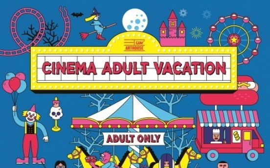 CGV Arthouse kicks off 'Cinema Adult Vacation' in July