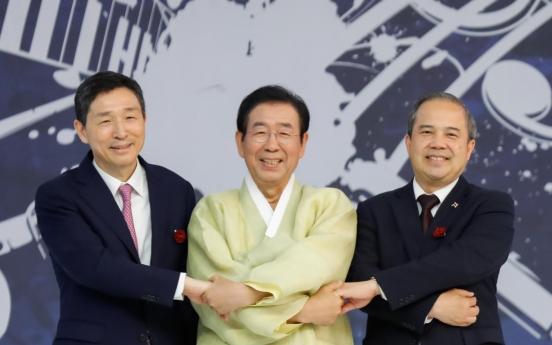 ASEAN cultural festival kicks off