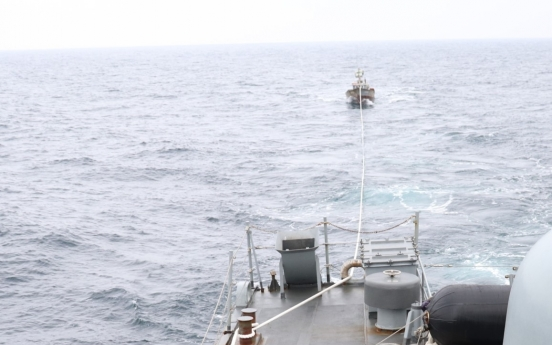 Concerns raised over military surveillance after NK fishing boat drifts over sea border