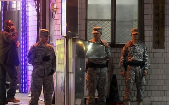 US Forces Korea chief suspends curfew for 3 months