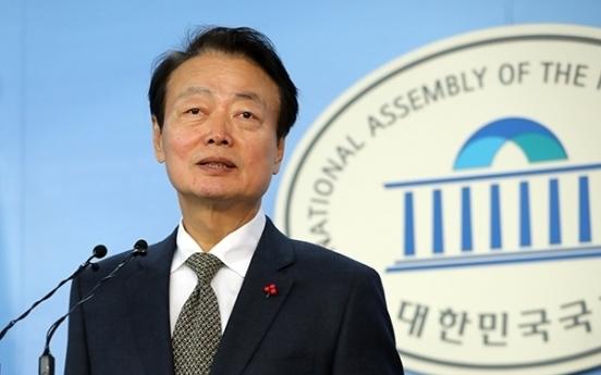 Coarse language costs Liberty Korea Party