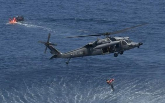 Navy, Air Force conduct large-scale maritime rescue drills