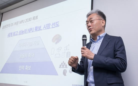 Samsung's system chip head says M&As needed for non-memory goal