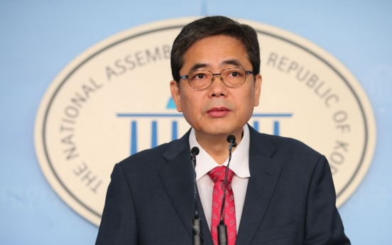 Prosecution assigns complaint against Moon to criminal department
