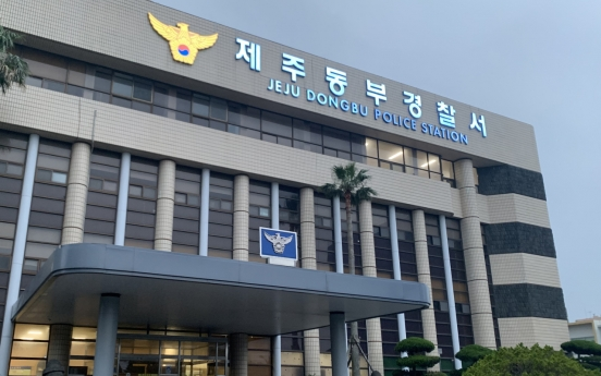 Jeju murder: How Koh evaded suspicion for 3 days