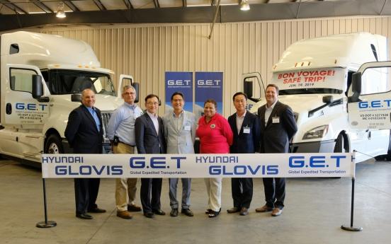 Hyundai Glovis establishes transport subsidiary in US