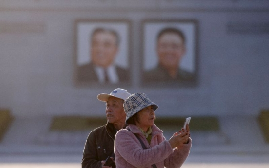 [Photo News] Chinese tourists share N. Korea travel photos ahead of Xi visit