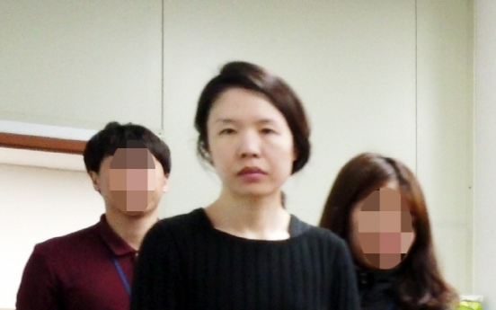 Who is murder suspect Koh Yu-jeong?