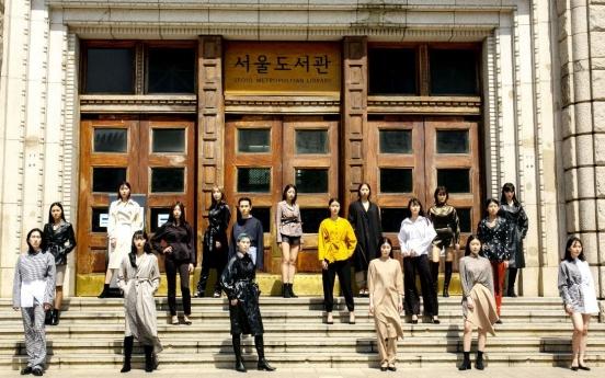 [Eye Plus] Seoul -- an open runway where life and fashion coexist