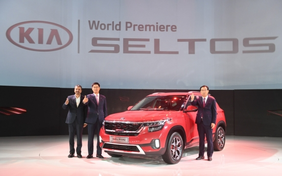 Kia debuts in India with new compact SUV Seltos
